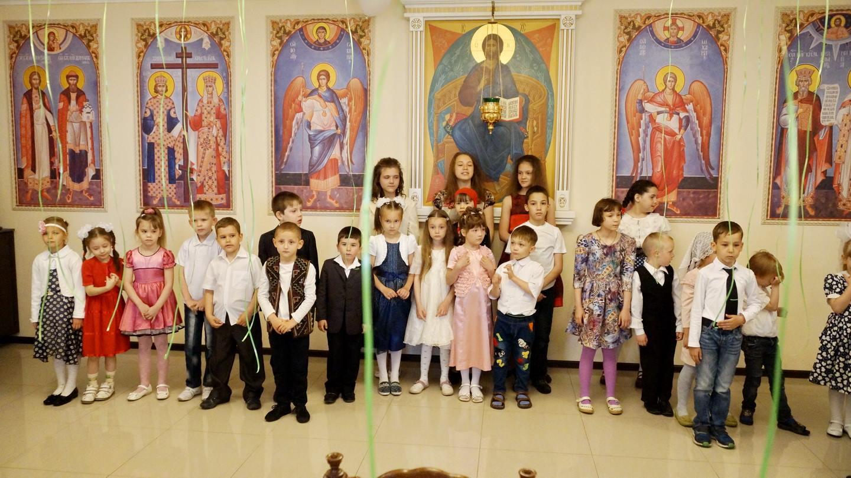 Праздник в воскресной школе в Свято-Троицком кафедральном соборе