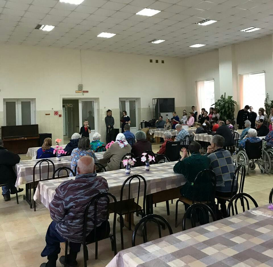 дома для престарелых и инвалидов в московской области